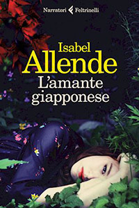 allende amante giapponese